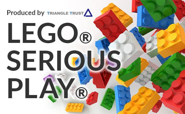 レゴ®シリアスプレイ®の技法と専用教材を用いたワークショップ